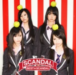 best scandal cd book
